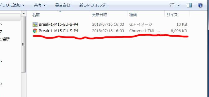 MT4-EA-FX-無料