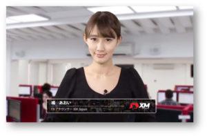 XM-橘あおい